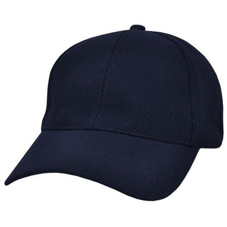 Picture of PQ Mesh Fitted Cap